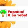 yazatebe userpic