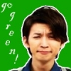 platishaplatt: go_green