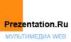 prezentation_ru