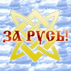 yaroslavss userpic