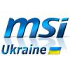 MSI в Украине, MSI Ukraine