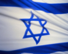 Israel = <3
