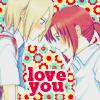踊る阿呆: Love you