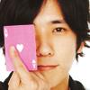 Moriah: Arashi- Nino Ace of Hearts