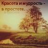 shelen_m userpic