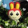 mori_heart