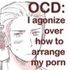 pron OCD