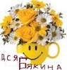 ася с цветочками в голове