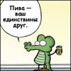 saschasid