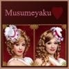 Tellychan: musumeyaky love