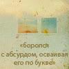 koreandro userpic