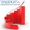 tender0ff