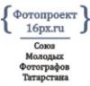 Сообщество фотографов Казани  Uniphoto.ru