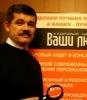 kalashnikov_mo userpic