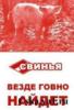 fennazipam userpic