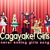 The Princess of Seyruun: K-ON! - Cagayake Girls