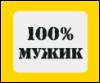 linkoves userpic