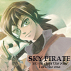 Skies of Arcadia - sky pirate