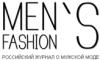 мода, мужская мода, мужчины