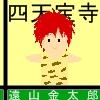 G. (hikaridranz) [userpic]