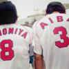 U.S. Ambassador to Sho Sakurai's Pants: aimiya baseball