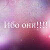 e_vin