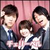 shigure [userpic]
