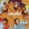 arashi → group → all in a name