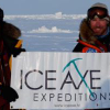IceAxe Expedition