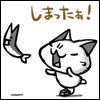 yuriko_yakuza