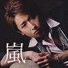 no_debut: arashi ohno