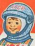 sovietdetstvo posting in ru_cosmos