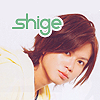 Shige monster