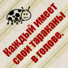 shambalaika userpic