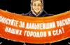 izbiratel2010