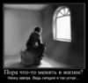 lacoste_10 userpic