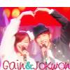 WGM - We Fell in Love