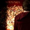 Dollhouse: remember