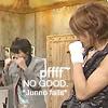 Isa-chan: Junno fails & Ueda