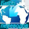 perevod98 userpic