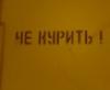 che_burashka73 userpic