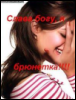 brunetka_blaze userpic