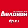 Деловой Петербург, dp.ru