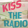 ~Super Junior Kiss the Radio a Day~