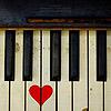 Татьяна: музыкальное