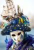 Превратный книгочитатель: маска