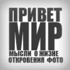 hvatit_buhaty