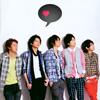 Arashi // Heart