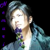 Dyan-chan