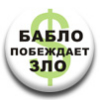 money_skif userpic